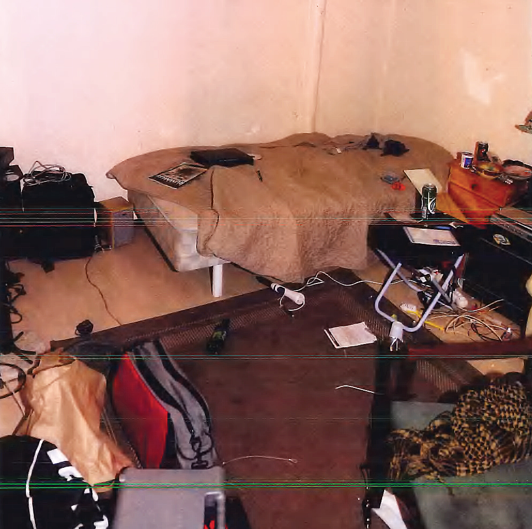 Valokuva huoneesta.